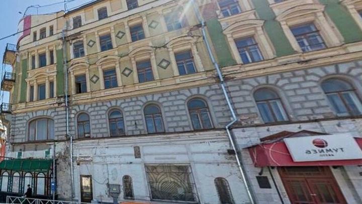 Дореволюционное здание: в Самаре продают отель за 312 миллионов рублей
