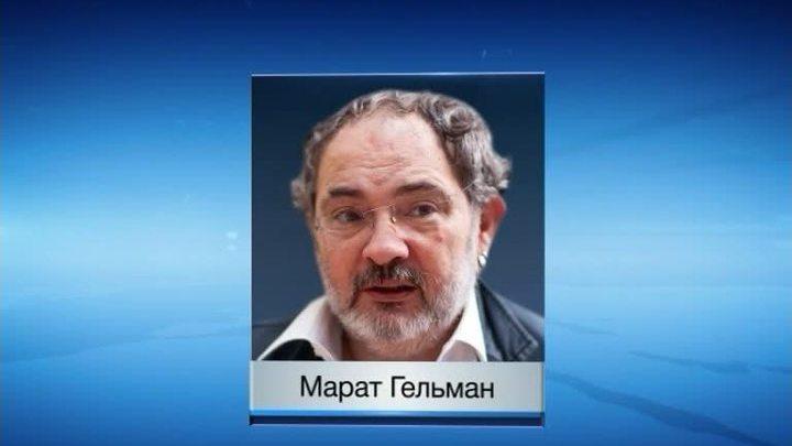 Пермский Музей современного искусства обретет нового директора
