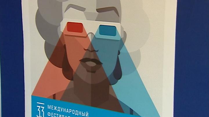 В Москве открылся Международный фестиваль ВГИК
