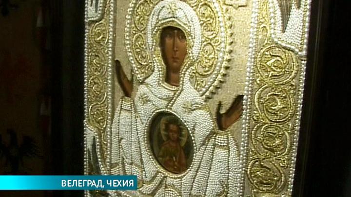 В Чехии завершились Дни русской культуры
