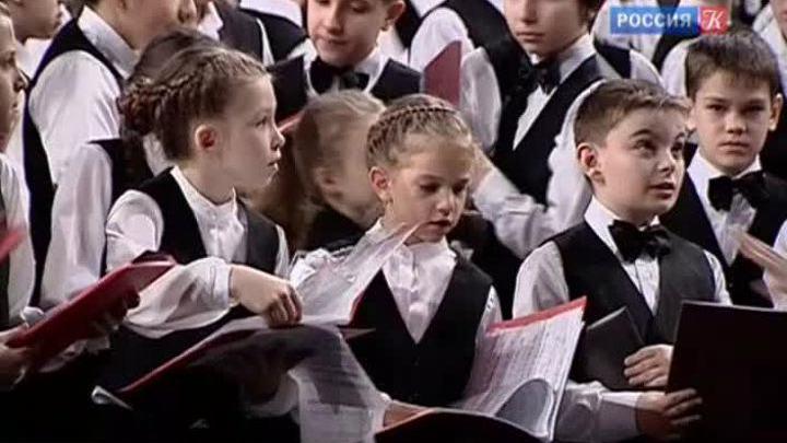Сводный детский хор в тысячу голосов зазвучал под руководством Валерия Гергиева