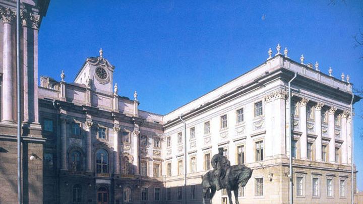 Мраморный дворец. Русский музей