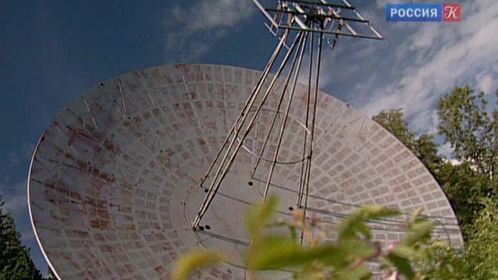 Пулковская астрономическая обсерватория отмечает юбилей