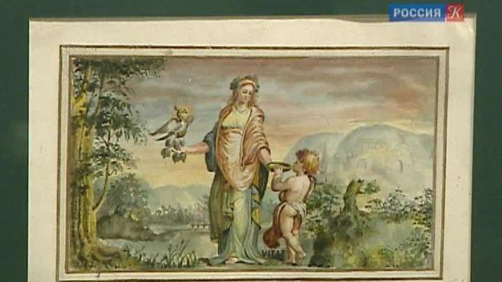 «Путешествия ученых рисовальщиков» - экспозиция в Школе акварели Сергея Андрияки