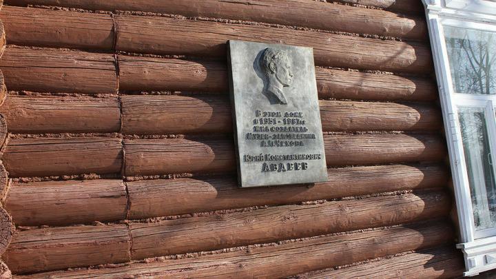 МЕЛИХОВО. Памятная доска в честь основателя музея Юрия Авдеева.