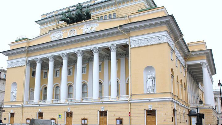 Санкт-Петербург, Александринский театр, февраль 2014 года.