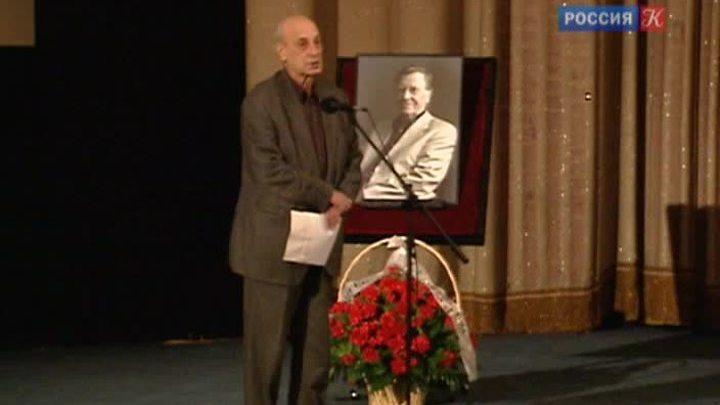 Сегодня в Москве простились с Анатолием Кузнецовым