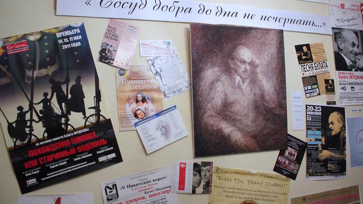 """К 90-летию. """"Окуджава сегодня"""", экспозиция в музее…Переделкино, 2014 год."""