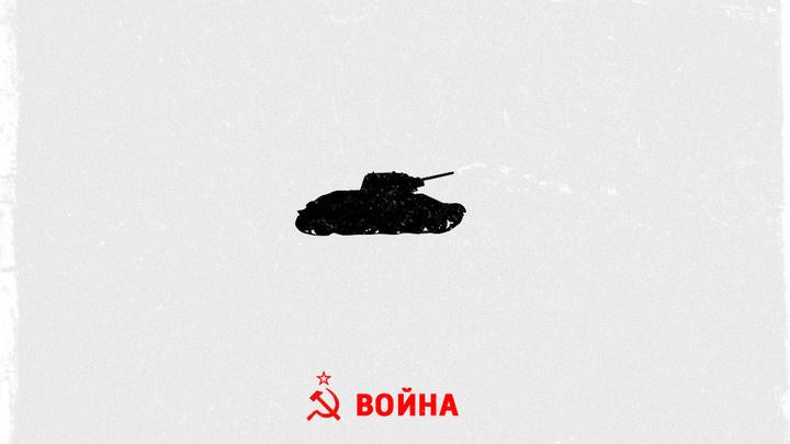 Сергей Стиллавин и его друзья. Предпосылки Второй мировой войны