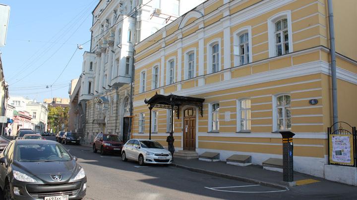 Москва, Борисоглебский переулок, где в 1918-1922 годах жила Марина Цветаева.