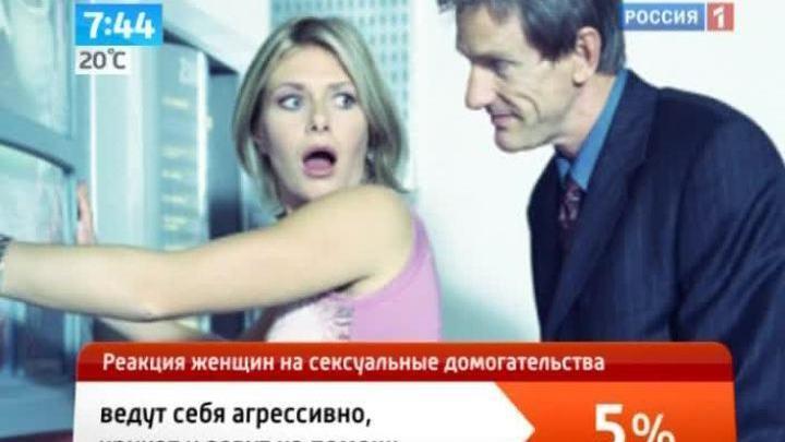 Изнаселование