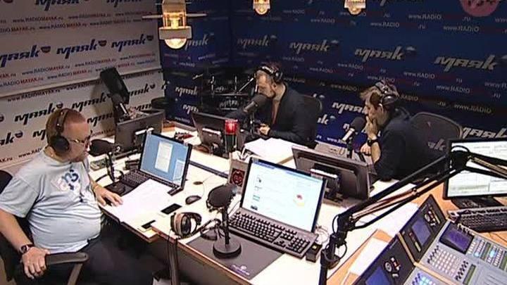 Сергей Стиллавин и его друзья. NewsDigest: кредиты на одежду,  товарный знак