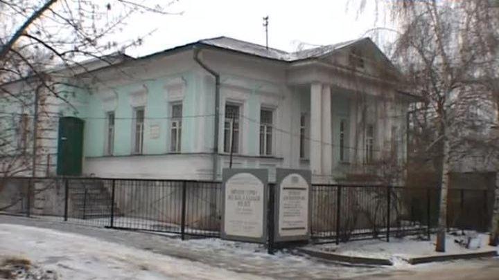 Литературно-музыкальный музей Мичуринска: история создания