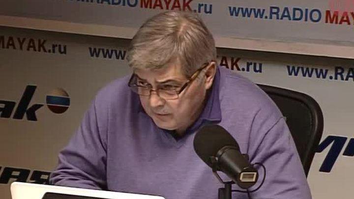 Сергей Стиллавин и его друзья. Расовая теория