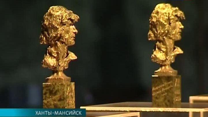 """Завершился XIII Международный фестиваль кинодебютов """"Дух огня"""""""