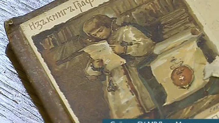 Похитители книг из фондов ИНИОН признают свою вину