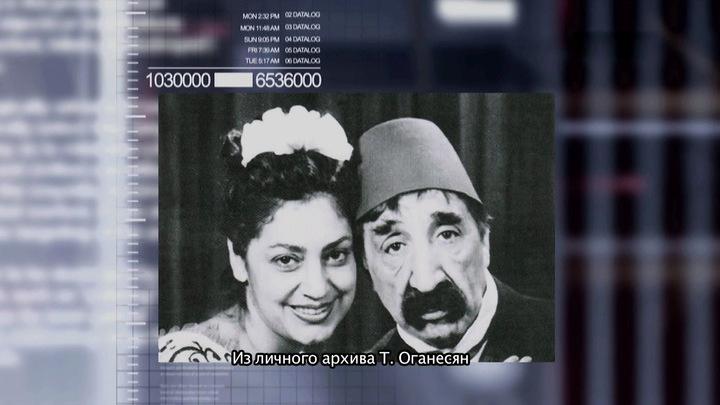 """Картинки по запросу Исповедь последней жены Фрунзика Мкртчяна: """"Я лгать не могу!"""""""