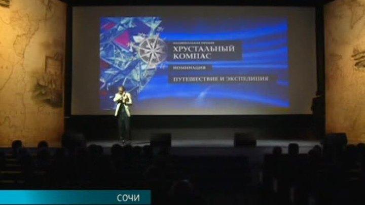 """Награждены победители национального конкурса """"Хрустальный компас"""""""