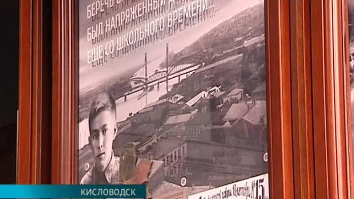 Дом Александра Солженицына в Кисловодске обрел новую жизнь