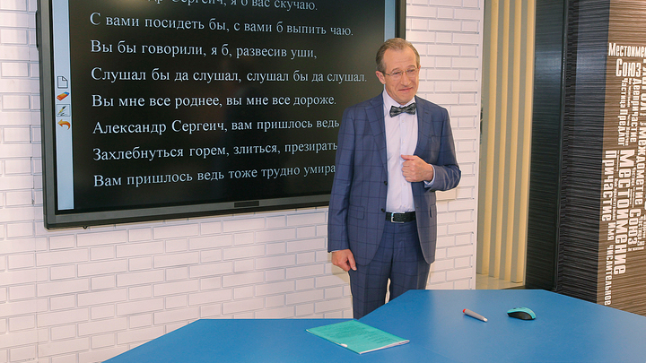 Владимир Аннушкин