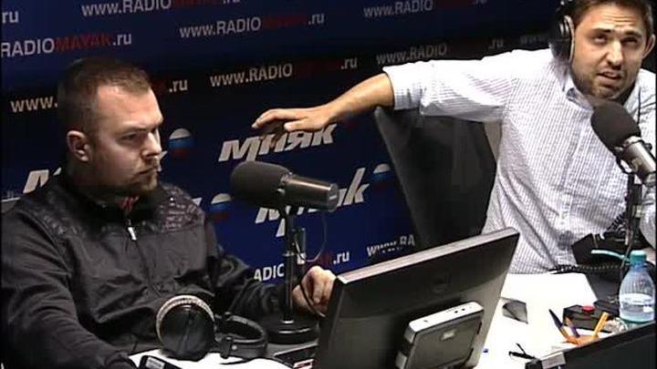 Сергей Стиллавин и его друзья. Транссибирская магистраль