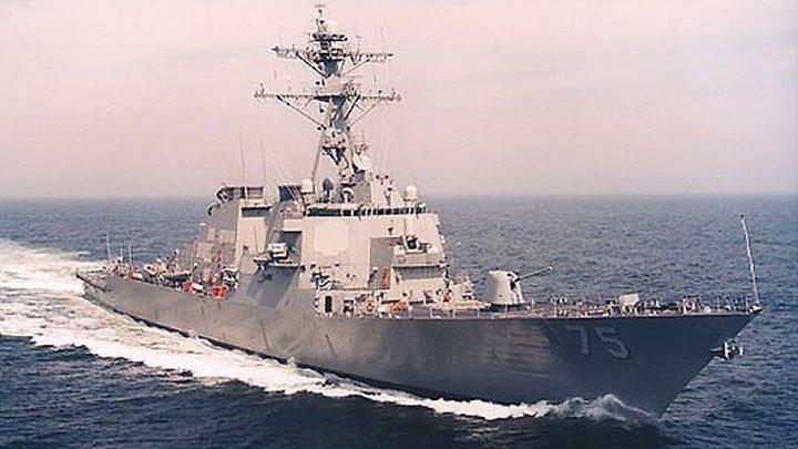 НАТО обратилось к России по поводу Черного моря