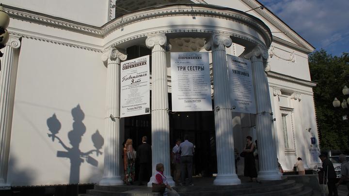 """Театр «Современник». Здесь А.Эфрос поставил один из первых спектаклей нового театра — """"Никто"""" Эдуардо де Филиппо с Ефремовым и Лилией Толмачевой."""