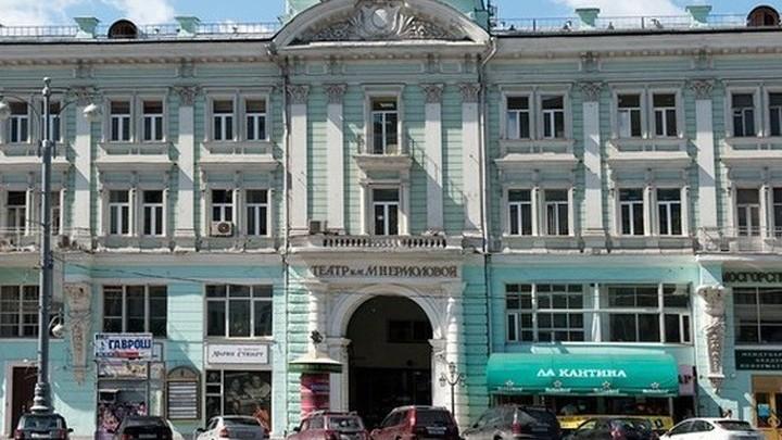 В Театре имени Ермоловой вручат премии имени Лобанова