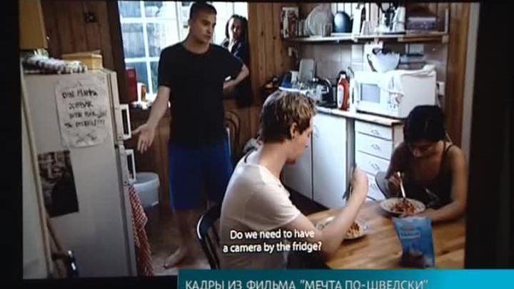 """""""Балтийские дебюты"""" начались в Светлогорске"""