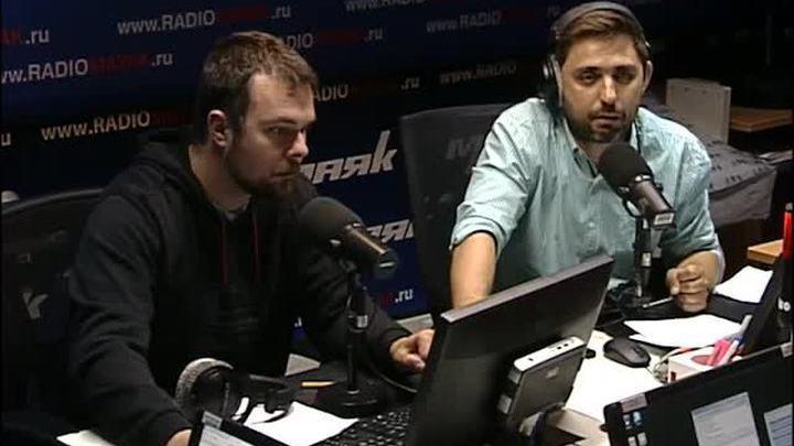 Сергей Стиллавин и его друзья. Ягуар