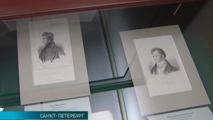 Жизни и творчеству Антона Дельвига посвящена экспозиция в Петербурге