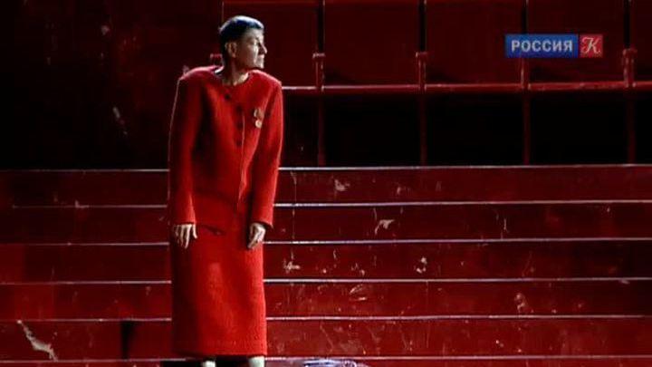 Театр на Малой Бронной открывает сезон премьерой