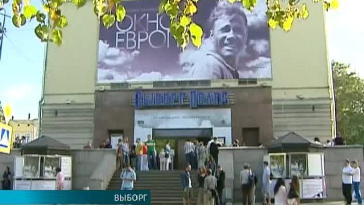 """Кинофестиваль """"Окно в Европу"""" близится к завершению"""
