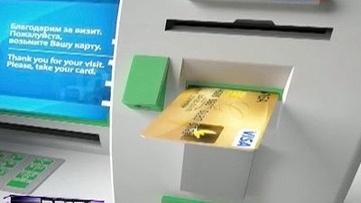 Место выдачи кредита
