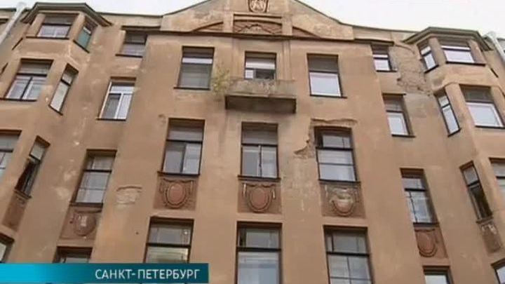 На воссоздание горельефа Мефистофеля потратят более 7 миллионов рублей