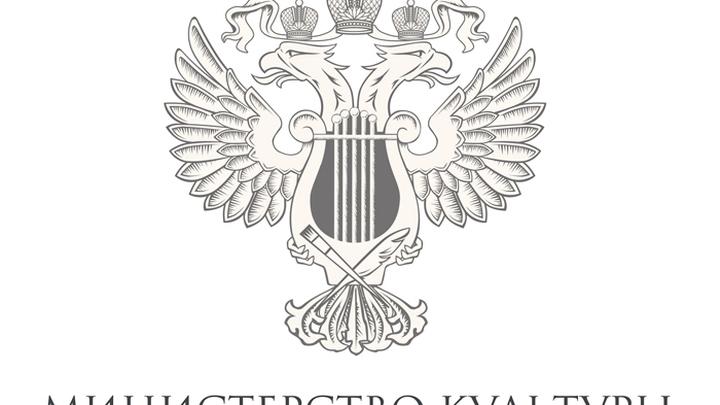 Утвержден новый состав Общественного совета при Минкульте
