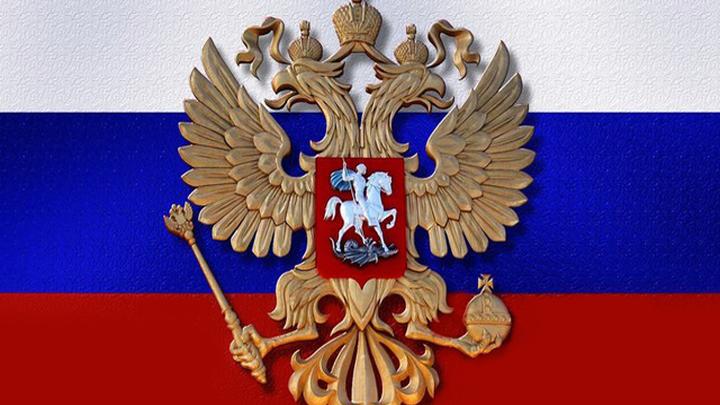 Определены лауреаты премии Правительства России в области науки и техники