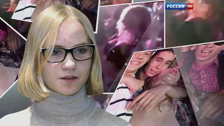 transeksualkoy-roma-viebal-tetyu-luizu-porno-foto-nozhek