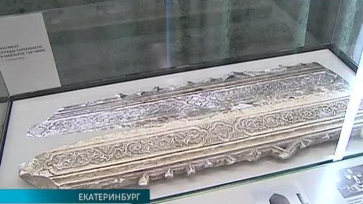 В Екатеринбурге представили фрагмент мраморной плиты из мавзолея Тамерлана