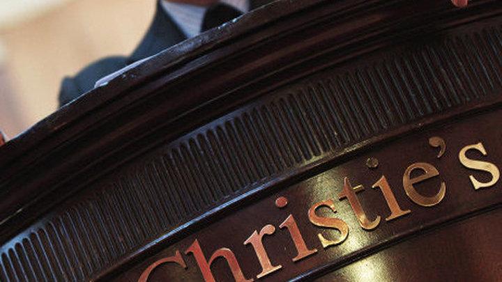 Работа Бэнкси продана на торгах Christie's более чем за $2 млн